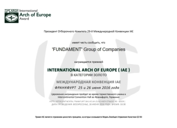 International Arch of Europe for Quality and Technology